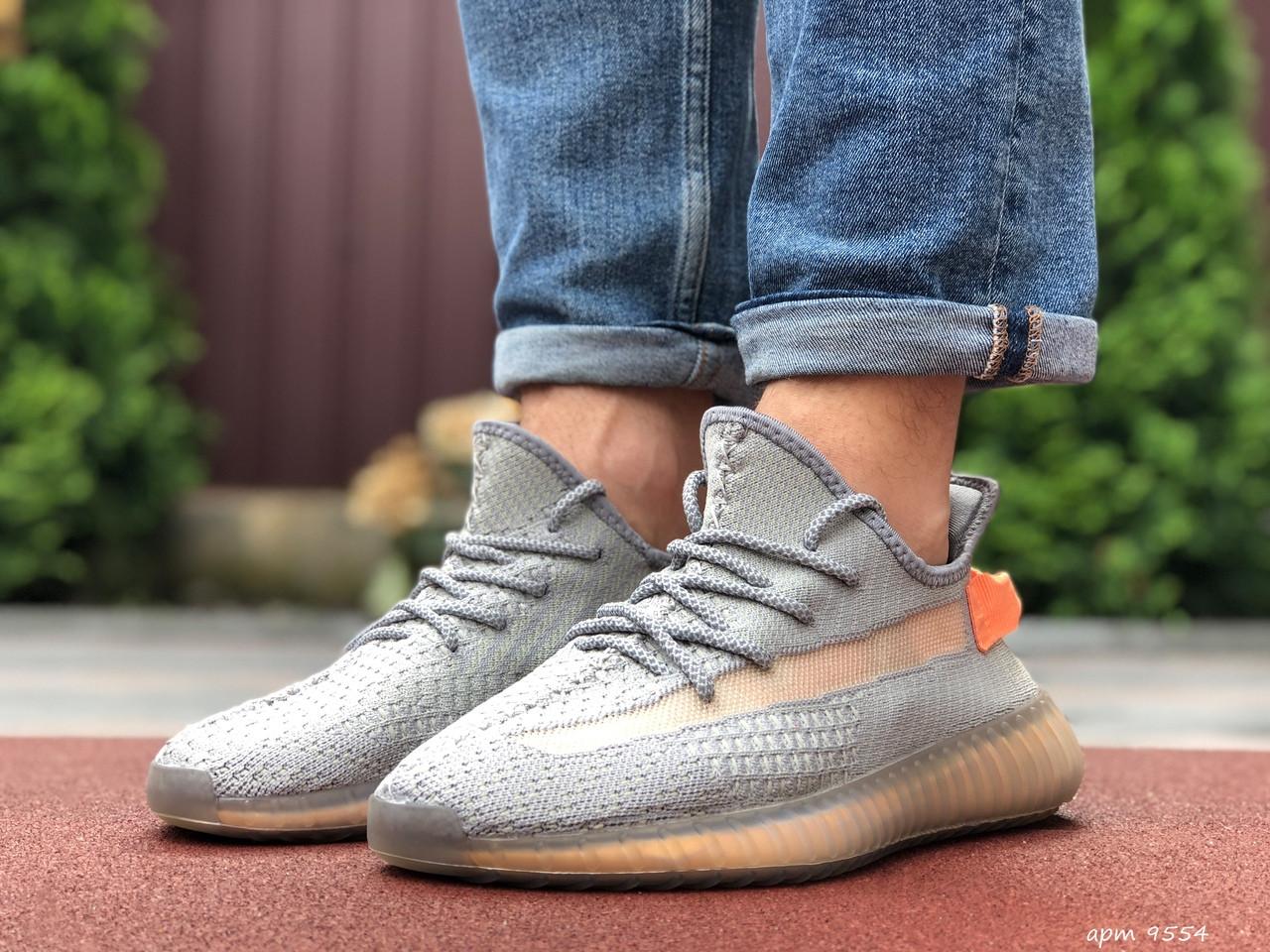 Чоловічі кросівки Yeezy Boost (сіро-коричневі) 9554