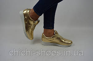 Кроссовки женские Ditas 00-30 золото кожа