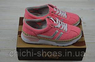 Кроссовки женские Kylie1730204-1 розовые котон