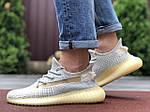Чоловічі кросівки Yeezy Boost (світло-сірі з бежевим) 9555, фото 3