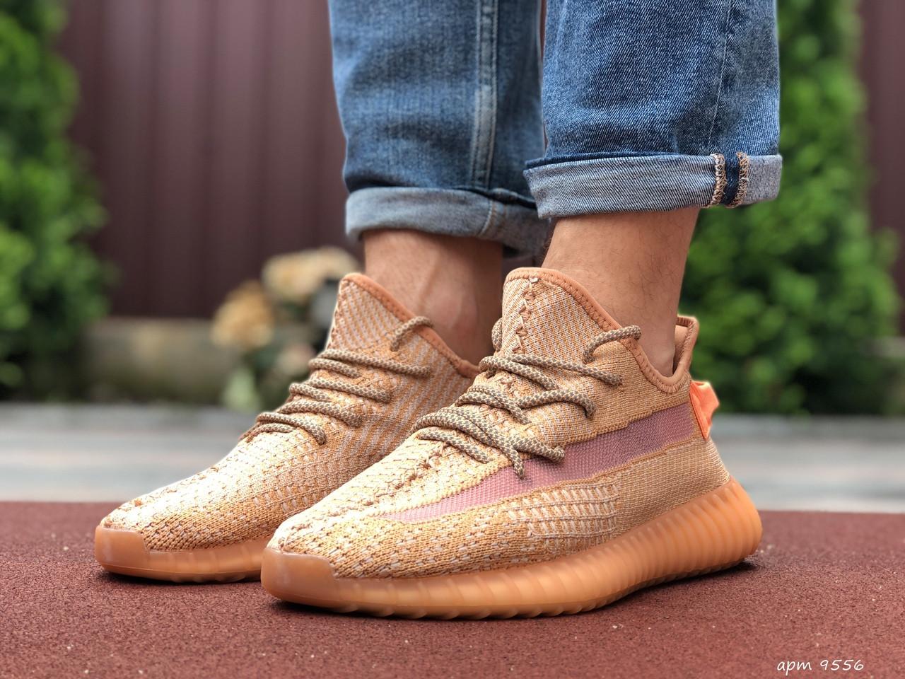 Чоловічі кросівки Yeezy Boost (світло-коралові) 9556