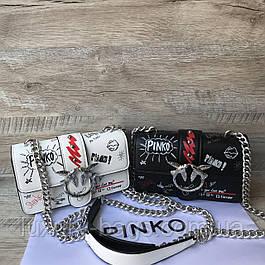 Женская кожаная сумка клатч Pinko
