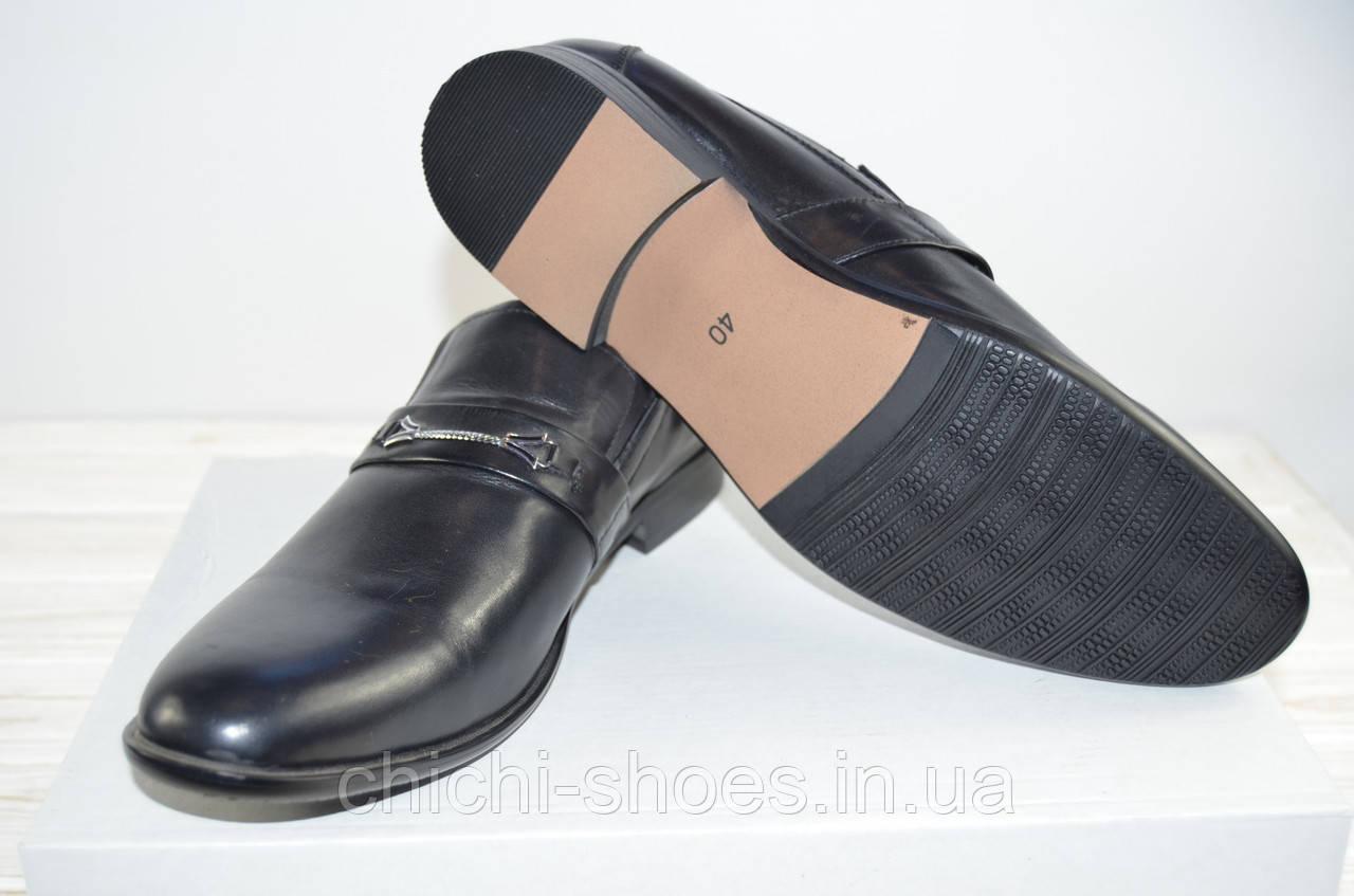 Туфли мужские Megapolis 11183 чёрные кожа на резинках (последний 40 размер)