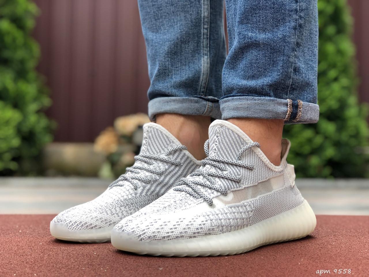 Мужские кроссовки Yeezy Boost (светло-серые с белым) 9558