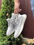 Мужские кроссовки Yeezy Boost (светло-серые с белым) 9558, фото 2
