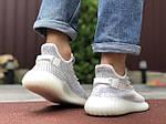 Мужские кроссовки Yeezy Boost (светло-серые с белым) 9558, фото 4