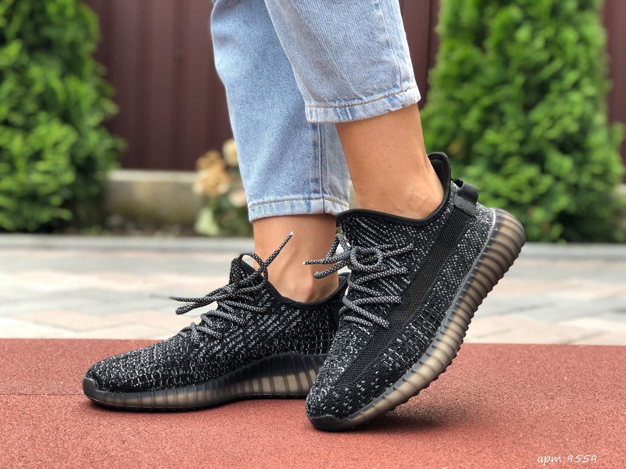 Жіночі кросівки Yeezy Boost (чорні) 9559