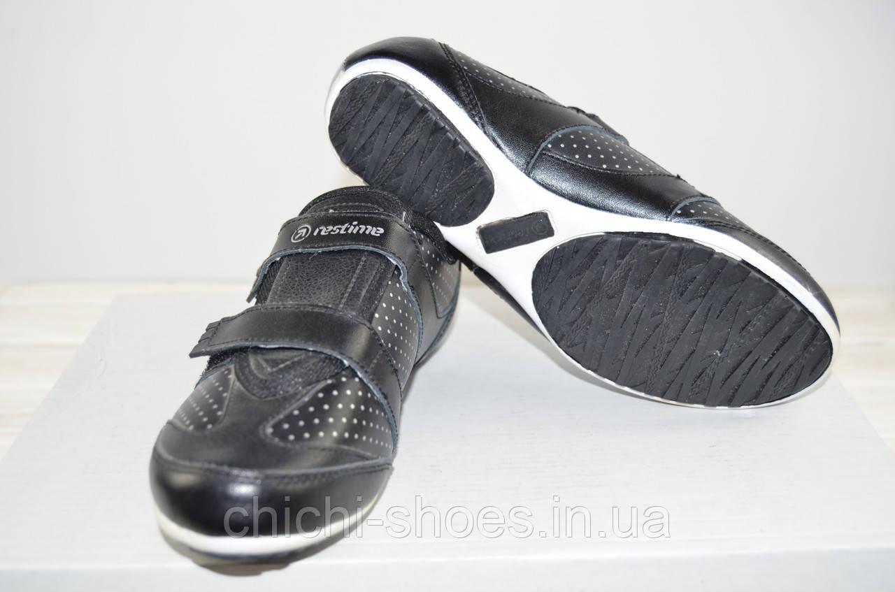 Кроссовки подростковые унисекс Restime 002А чёрные кожа (последний 37 размер)