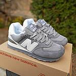 Женские замшевые кроссовки New Balance 574 Рефлективные (серые) 20027, фото 3