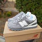 Жіночі замшеві кросівки New Balance 574 Рефлективні (сірі) 20027, фото 4