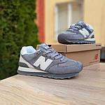 Жіночі замшеві кросівки New Balance 574 Рефлективні (сірі) 20027, фото 5
