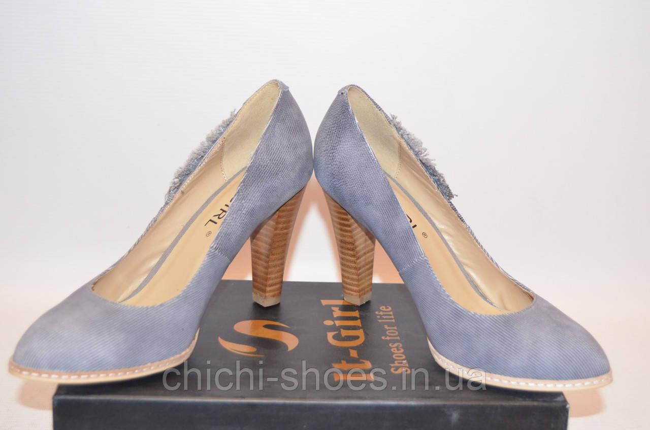 Туфли женские It Girl 367 голубые кожа
