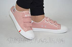 Кроссовки подростковые кеды женские Comfort baby 1225-32 розовые текстиль