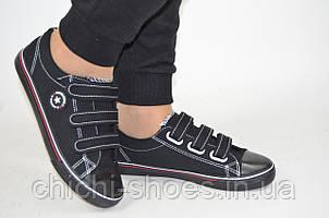Кроссовки кеды подростковые Comfort baby 01-32 чёрные текстиль