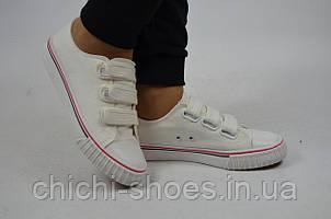 Кроссовки кеды подростковые Comfort baby 896-32 белые текстиль