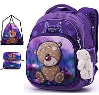 Ортопедический рюкзак (ранец) с пеналом и мешком фиолетовый для девочки Winner one для начальной школы (Full-7006)