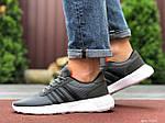 Чоловічі кросівки Adidas (сірі) 9563, фото 3