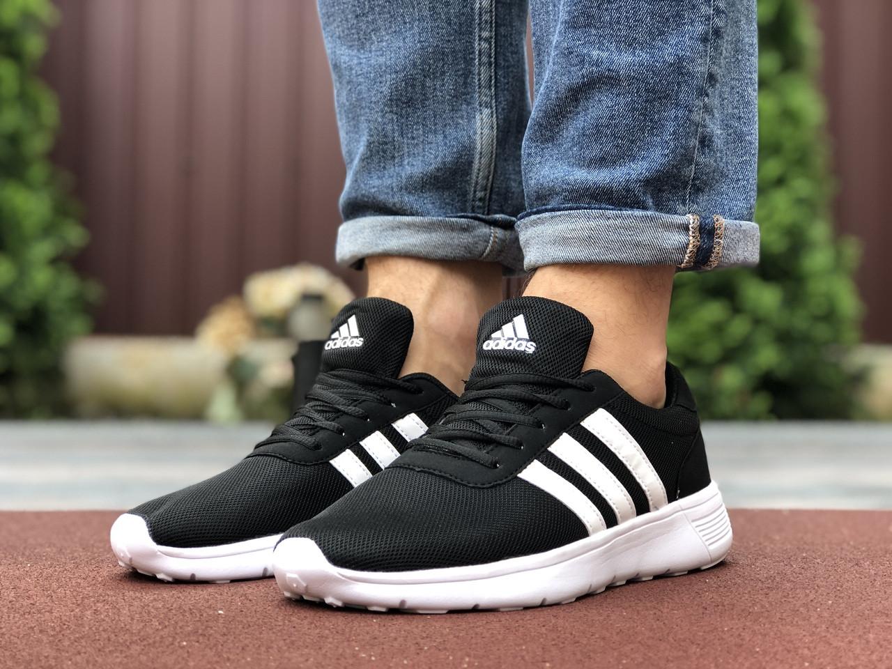 Чоловічі кросівки Adidas (чорно-білі) 9564