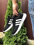 Чоловічі кросівки Adidas (чорно-білі) 9564, фото 2