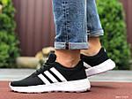 Чоловічі кросівки Adidas (чорно-білі) 9564, фото 3