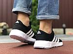 Чоловічі кросівки Adidas (чорно-білі) 9564, фото 4