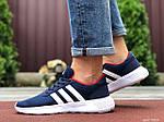 Чоловічі кросівки Adidas (синьо-білі) 9565, фото 2
