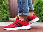 Мужские кроссовки Adidas (красные) 9568, фото 3