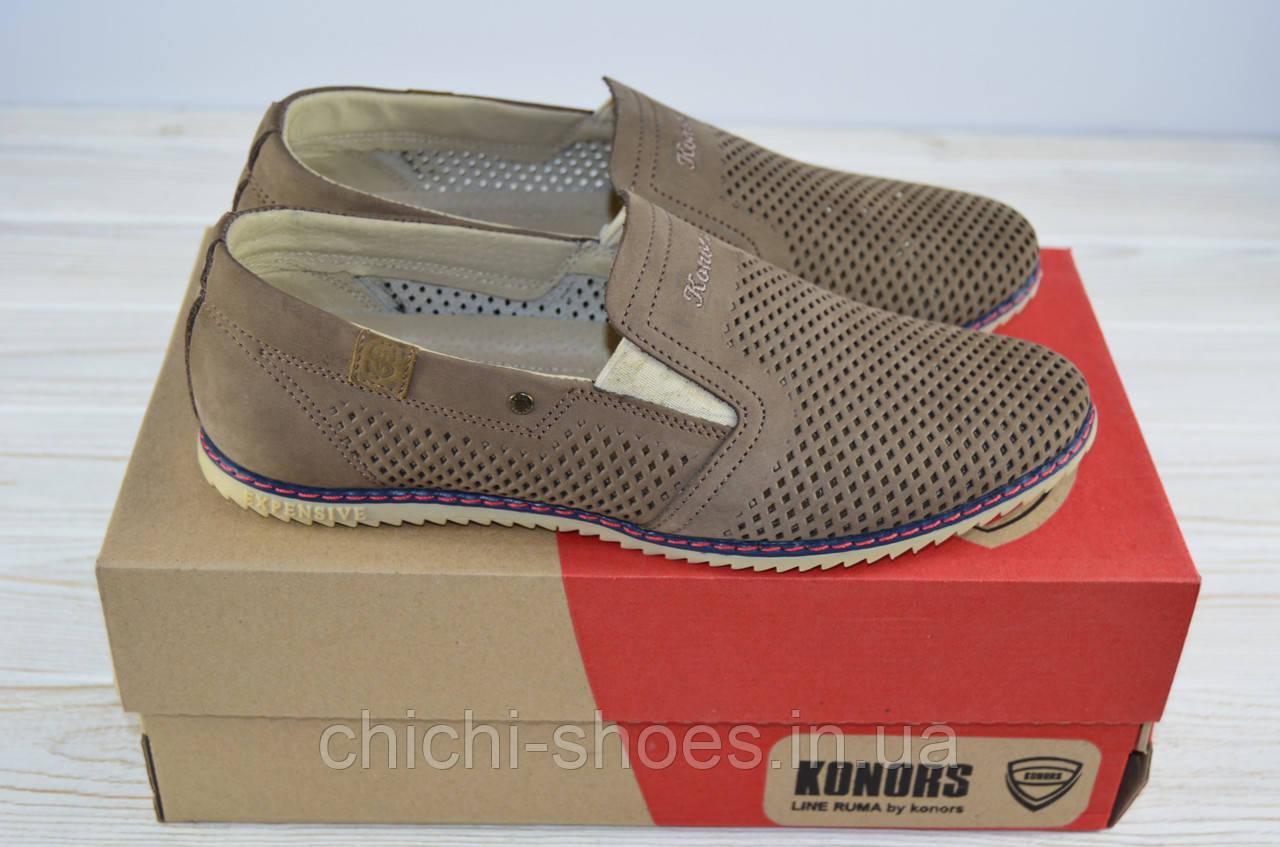 Туфли мужские Konors 454-3-01 бежевые нубук на резинках (последний 40 размер)