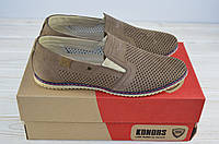 Туфли мужские Konors 454-3-01 бежевые нубук на резинках (последний 40 размер), фото 1