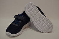Кроссовки детские Jong Golf 2430-1 синие текстиль, фото 1