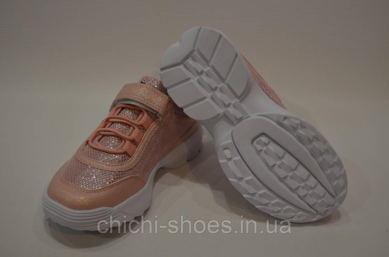 Кроссовки детские Jong Golf 5541-28 розовые текстиль