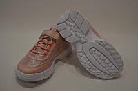Кроссовки детские Jong Golf 5541-28 розовые текстиль, фото 1
