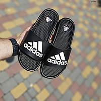 Женские массажные шлепки Adidas на лето (черно-белые) 50020