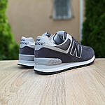 Чоловічі замшеві кросівки New Balance 574 (темно-сірі) 10204, фото 2
