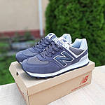Мужские замшевые кроссовки New Balance 574 (темно-серые) 10204, фото 5