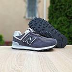 Мужские замшевые кроссовки New Balance 574 (темно-серые) 10204, фото 7