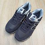 Чоловічі замшеві кросівки New Balance 574 (темно-сірі) 10204, фото 9