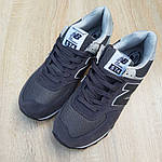Мужские замшевые кроссовки New Balance 574 (темно-серые) 10204, фото 9