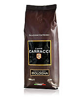 Carracci Bologna blend, 1кг