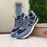 Чоловічі замшеві кросівки New Balance 574 (сіро-чорні) О10205 модні кроси для хлопців, фото 4