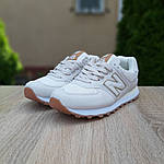 Жіночі кросівки New Balance 574 (бежево-золоті) 20138, фото 3