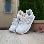 Жіночі кросівки New Balance 574 (бежево-золоті) 20138, фото 8