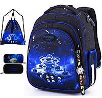 Школьный рюкзак (ранец) с ортопедической спинкой с мешком и пеналом черный для мальчика Winner one с Космосом