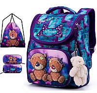 Школьный рюкзак (ранец) с ортопедической спинкой  с мешком и пеналом фиолетовый  для девочки  Winner one для начальной школы (Full-2044)