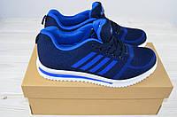 Кроссовки подростковые унисекс Boyota 016-6 синие текстиль (последний 36 размер), фото 1