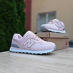 Женские кроссовки New Balance 574 (бледно-розовые) 20139, фото 8