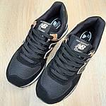 Жіночі кросівки New Balance 574 (чорно-золоті) 20142, фото 7
