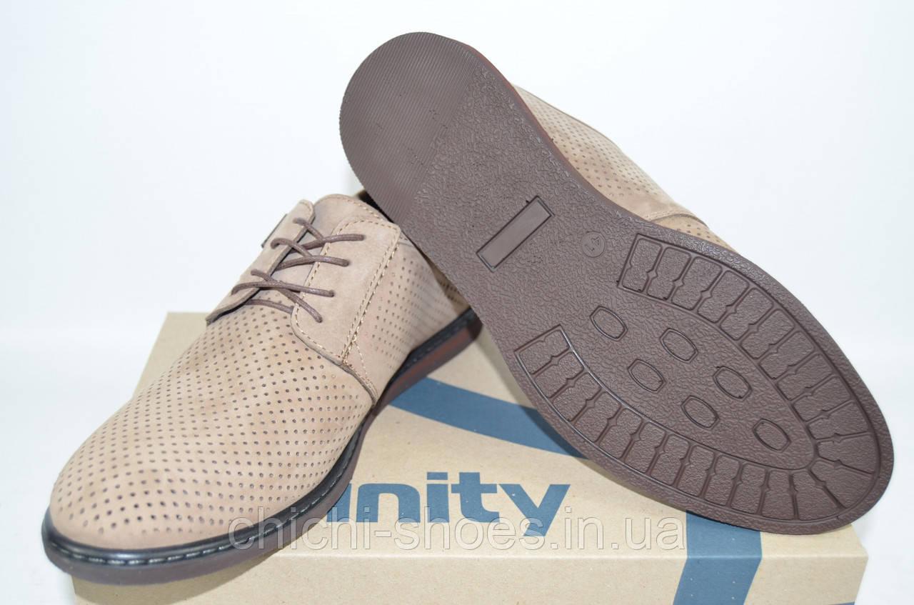 Туфли мужские Affinity 1717-260 бежевые нубук на шнурках