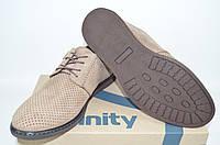 Туфли мужские Affinity 1717-260 бежевые нубук на шнурках, фото 1