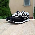 Женские кроссовки New Balance 574 (черные) 20143, фото 2